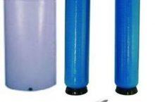 Notre avis sur : Adoucisseur d'eau duplex 2x75L fleck 9500